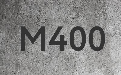 Бетон ярославль купить бетон завод купить цена